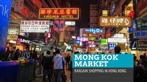 mong kok night market budget shopping  hong kong