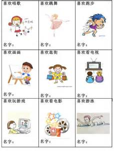 worksheets for chinese students learning english arch