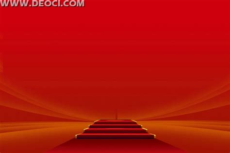 red the ladder cover poster background template photoshop