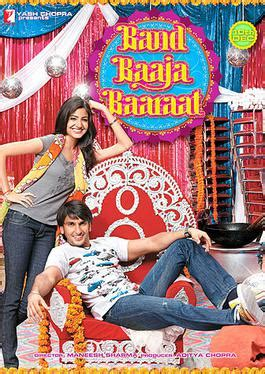 film barat hits band baaja baaraat