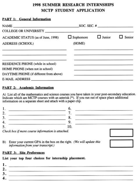 Sample College Admission Resume by Mctp 1998 Summer Research Internship Application