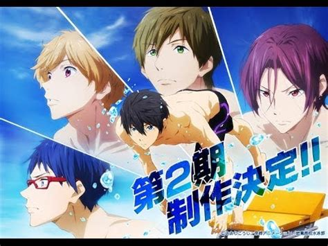film anime belli free 男子游泳部 將推出第二季動畫 youtube