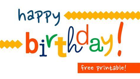 Free Pdf Birthday Cards