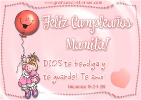imagenes feliz cumpleaños mama feliz cumplea 241 os mama parte 1 ツ tarjetas de feliz