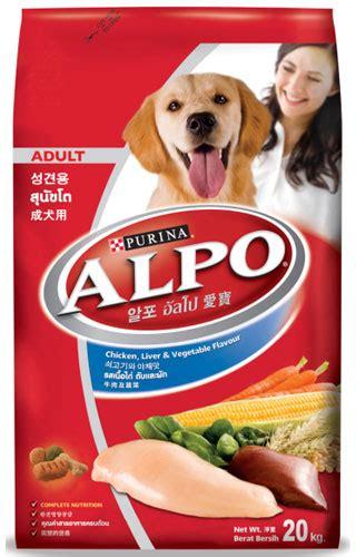 Alpo Veg 1 5 Kg alpo อ ลโป ส ตรส น ขโต รสไก ต บและผ ก 1 5 kg บ านอาหาร