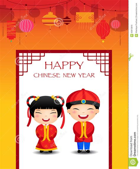 new year boy stock vector image 60813816