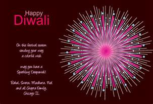indiaresults checkonline diwali 2011 greetings diwali 2011 ecards deepavali 2011 cards wishes