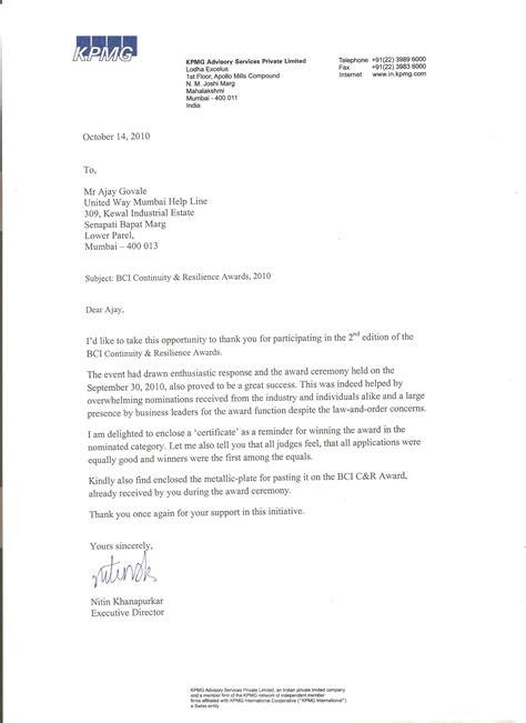 sample fundraising letter for church