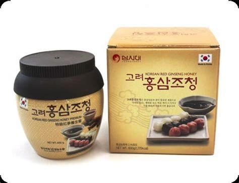 Coffee Korean Ginseng korean ginseng honey 600g buy mushrooms herbs truffle products mountain
