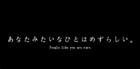 japanese quotes on
