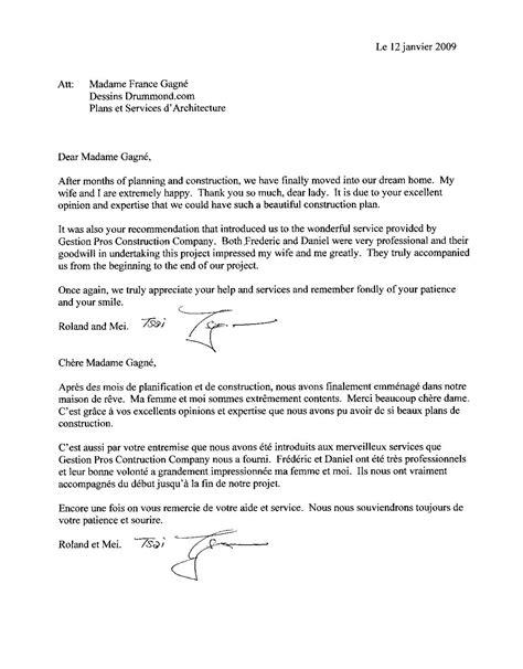 Modèles De Lettre Adressée à Un Ambassadeur Sle Cover Letter Exemple De Lettre De Bienvenue Nouveau Client