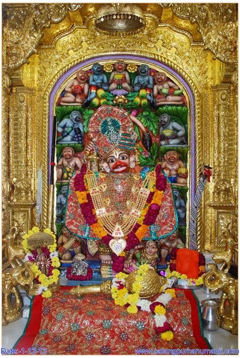 picture collection sarangpur hanuman wallpapers