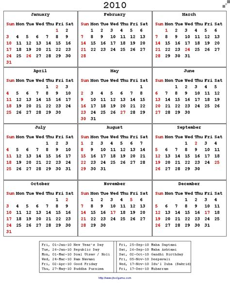 2013 printable calendar with holidays calendar template 2016