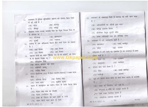 upcpmt pattern up cpmt syllabus 2014 exam pattern sle question papers