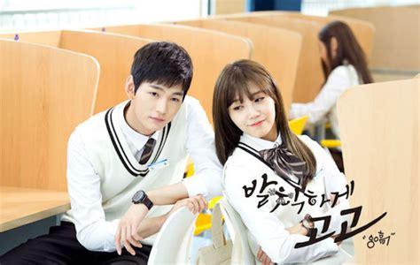 film drama korea get up cheer up korean drama asianwiki