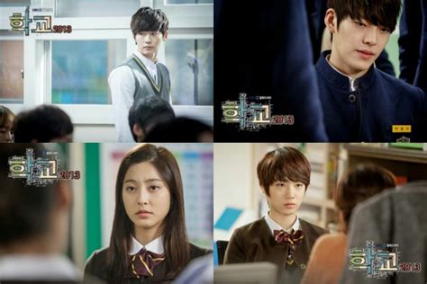 film lee jong suk pemeran utama kim woo bin lee jong suk populer apa kabar pemain school