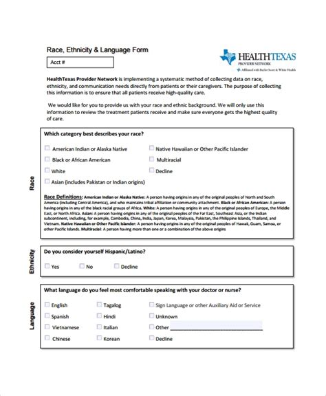 9 Patient Registration Form Templates Sle Templates New Patient Forms Templates