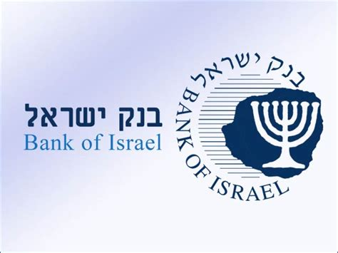 bank of israel bank of israel to offset effect of gas