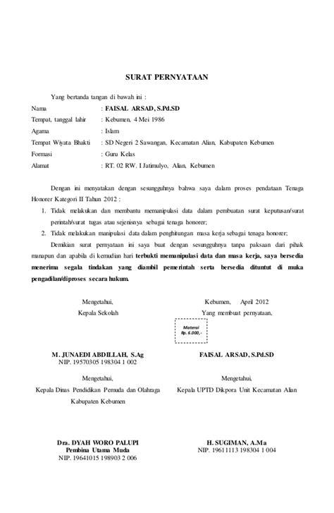 format surat pernyataan tanggungjawab pengguna anggaran surat pernyataan