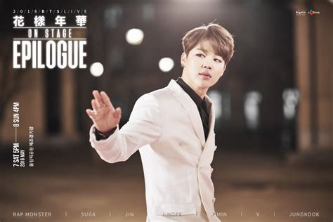 2016 Bts Live Hyyh Onstage Epilogue Dvd Jimin Pc