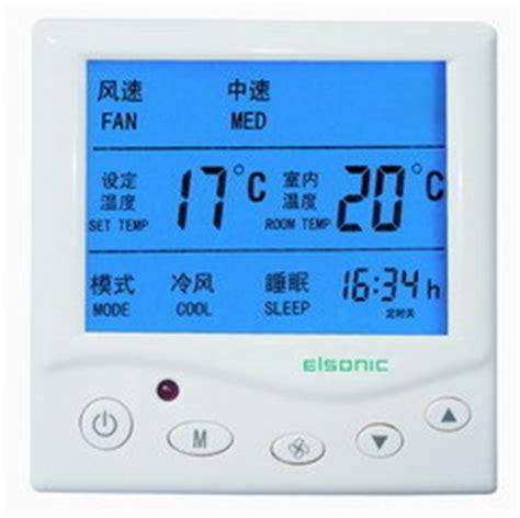 room temperature kelvin room temperature controller china room temperature controller temperature controller