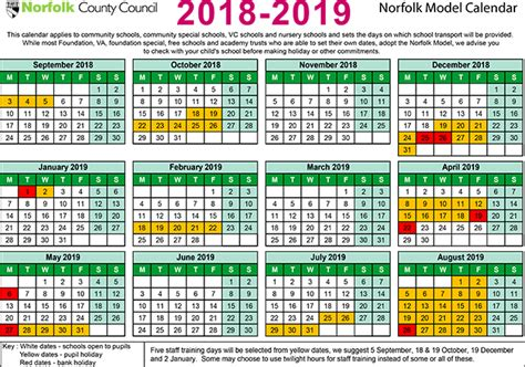 new year 2018 dates term dates drayton community infant school