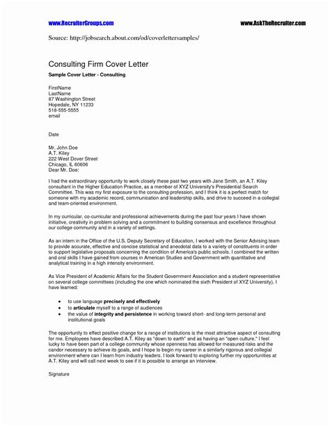 letter of engagement consulting template letter of engagement business valuation engagement letter template