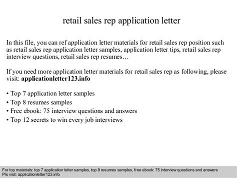 retail sales rep application letter