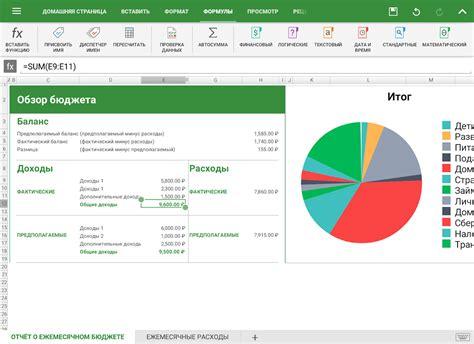 officesuite pro 7 paid apk officesuite pro 5 5 1 515 apk cracked
