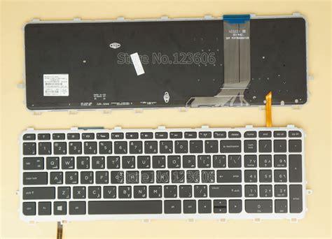 Keyboard Hp Pavilion Dm3 Dm3 1000 Dm3t 1100 kaufen gro 223 handel hp laptop arabischen tastatur aus