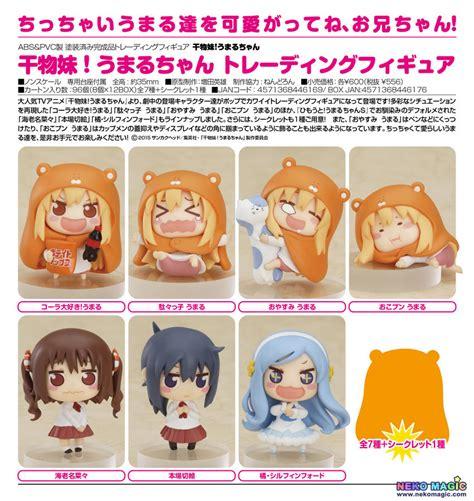 Umaru Chan Umaru Sylphynford Kirie Nana Figure Set neko magic anime figures himouto umaru chan himouto umaru chan trading figures by