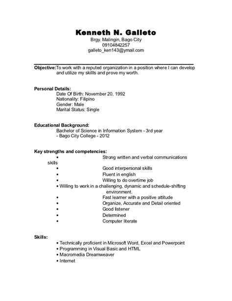 Resume Template Undergraduate Student Resume For College Undergraduate