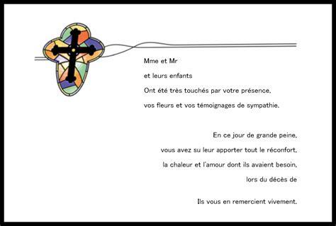 Modèles De Lettres De Condoléances Recherche Mod 232 Le De Lettre De Condol 233 Ances Covering Letter Exle