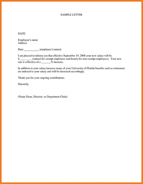 Pay Raise Letter Sles Employer 9 salary increase letter sales slip template