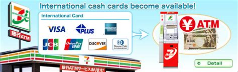 What Gift Card Can Be Used Internationally - you can withdraw japanese yen from atms at 7 eleven stores seven bank ltd