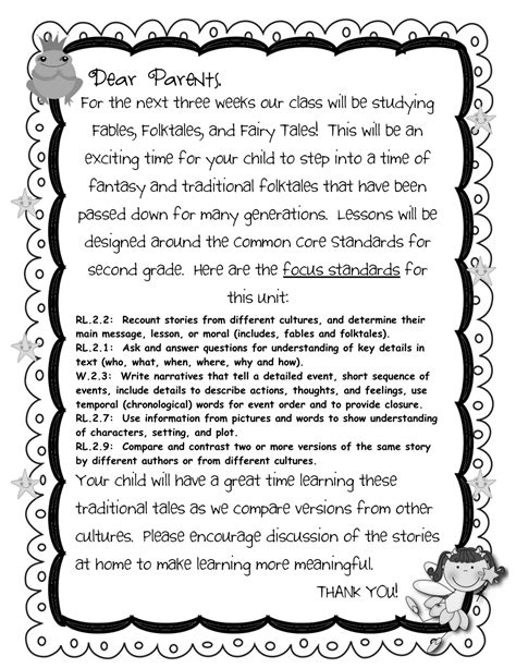 Parent Welcome Letter 5th Grade Sassy In Second September 2012