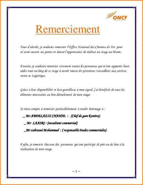 Exemple De Lettre De Remerciement Suite A Un Don 11 Exemple Lettre De Remerciement Stage Faireune Lettre