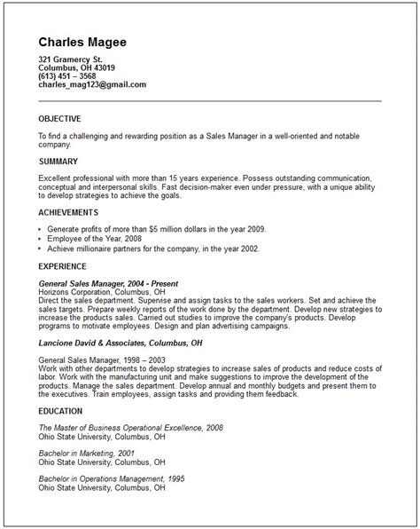 retail sales manager resume sample resume for a retail manager