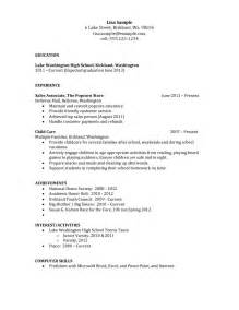 exles of a resume for a