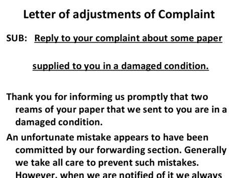 Release Letter Unisa complaint letter thank you 28 images 11 complaint