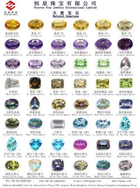 semi precious gemstone sell semi precious gemstones