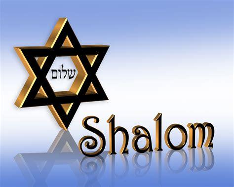Shalom Top 1 image gallery shalom