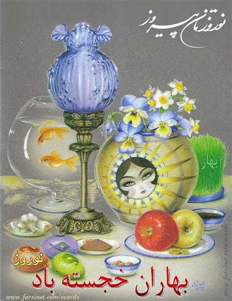 norooz new year 1000 images about nowruz greeting cards iranian new