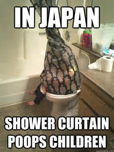 Funny shower curtains memes