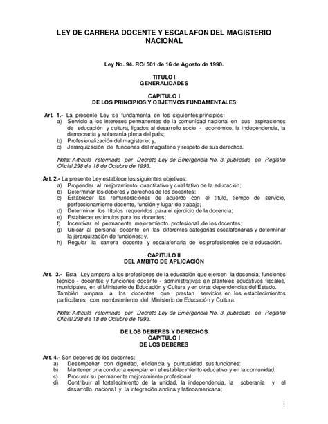 reglamento general de carrera docente ley carrera docente ecuador