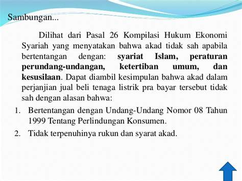 Undang Undand Tentang Perkawinan Kompilasi Hukum Islam skripsi quot perlindungan hukum terhadap konsumen dalam perjanjian jual