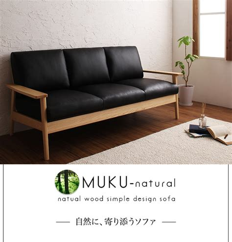 elbow couch interiorworks rakuten global market natural wood design