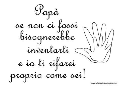 lettere per il papa frase per il pap 224 disegni da colorare