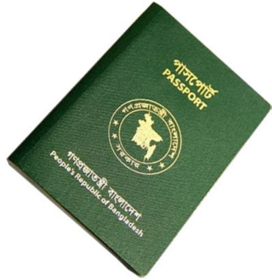 we are here visitors without a passport essays on earth s presence books bangladeshi passport visa free country
