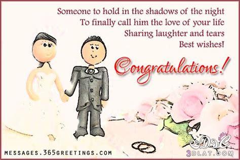 Wedding Quotes N Wishes by زواج مبارك بطاقات مباركه بالزواج بطاقات بالانجليزى تبارك